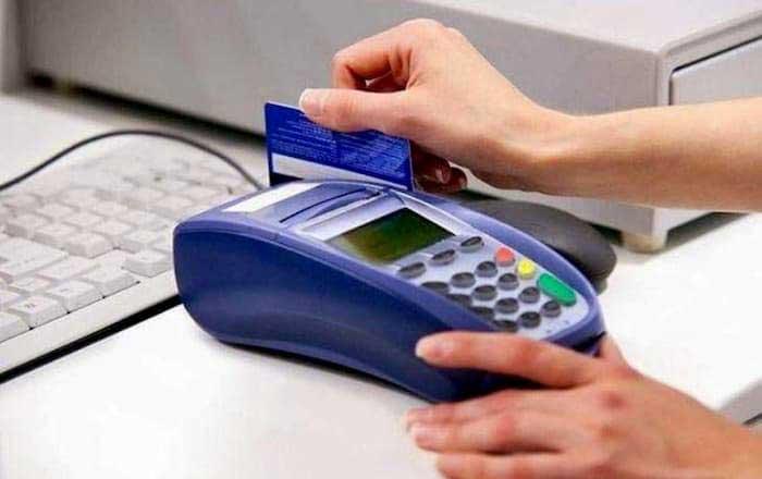 Dịch vụ rút tiền thẻ tín dụng an bình bank