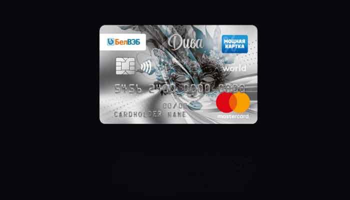 Tạo thẻ tín dụng không cần chứng minh thu nhập